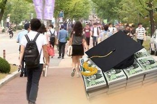 Govt. to give 860 billion won in subsidies to universities, colleges this year