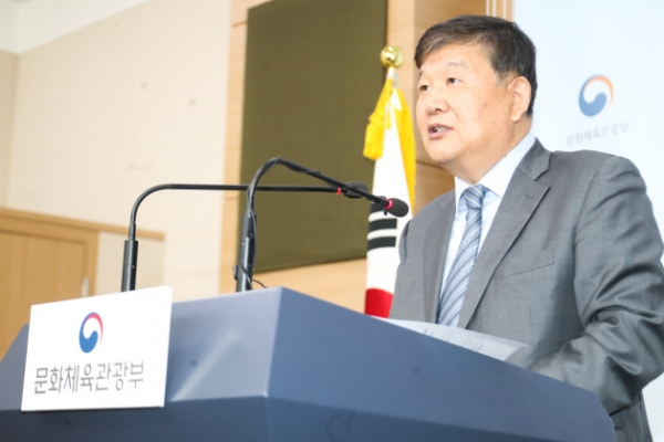 [Newsmaker] Korea introduces measures to wipe out sexual misconduct in sports