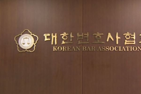 Korean Bar Association approves licensing of ex-judge convicted of sex offense