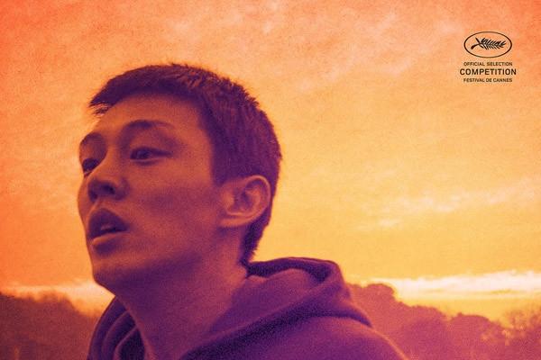 [K-talk] 'Burning' wins Best Foreign Film Award from France Club Media Cine
