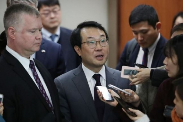 Nuclear envoys of S. Korea, Japan hold phone call