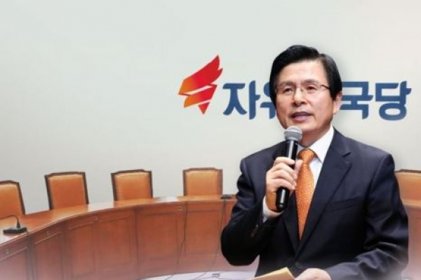 Ex-PM Hwang Kyo-ahn to join conservative opposition party