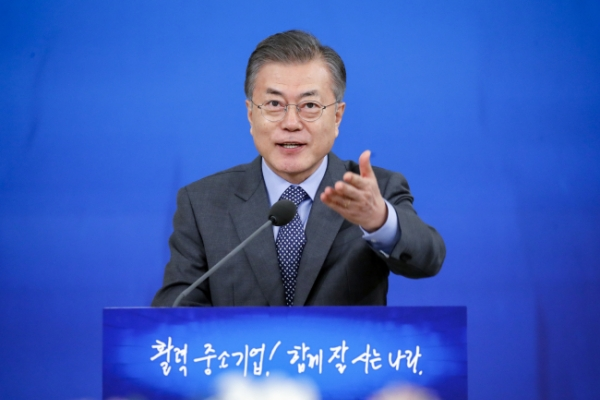 Moon to hold second meeting with corporate community