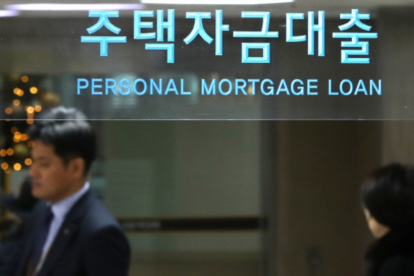 Korea's mortgage-backed lending rate hits three-year high, raising household debt burden