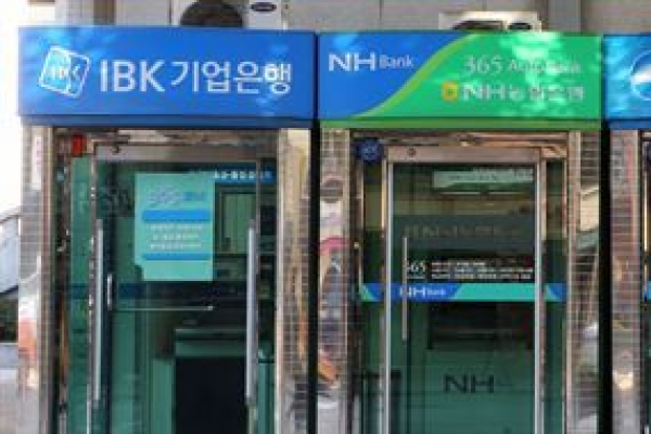 KB, Shinhan first Korean companies to join Bloomberg's 2019 Gender-Equality Index