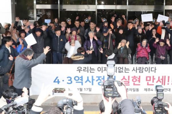 [Newsmaker] Court dismisses indictments against Jeju massacre survivors after over 70 years