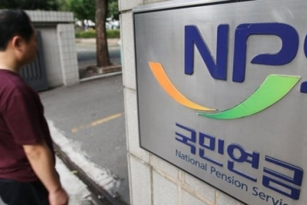 Korea's pension fund suffers loss in investment in 10 conglomerates