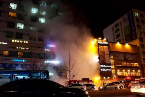 Bad welding 27 years ago caused Ilsan hot water pipe rupture