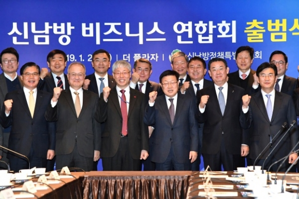 New public-private alliance formed for ASEAN market