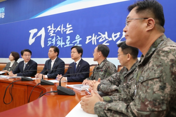 [Newsmaker] Seoul focuses on military elements in friction over Japanese warplanes