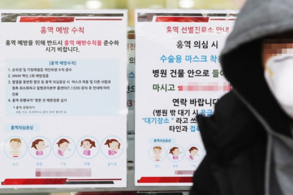 Measles cases increase to 38