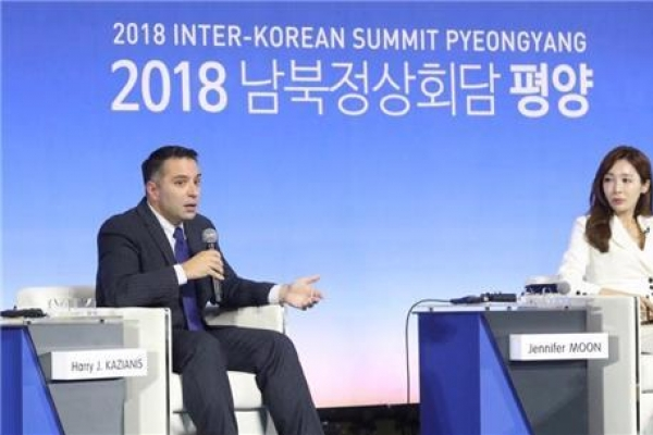 US think tank launches first-ever Korea program