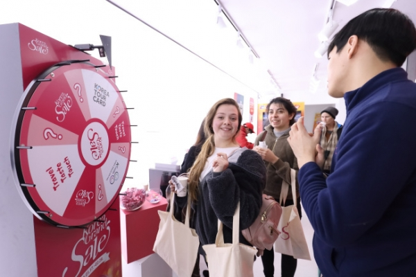 Korea Grand Sale to hold 'welcoming week' for foreigners