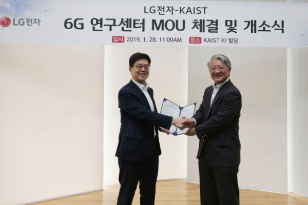 LG already moving toward 6G network technologies