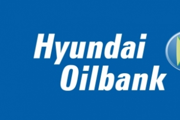 Aramco to become second-largest shareholder of Hyundai Oilbank