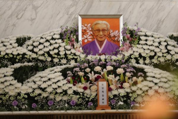 [Newsmaker] Former 'comfort woman,' women's activist Kim Bok-dong dies