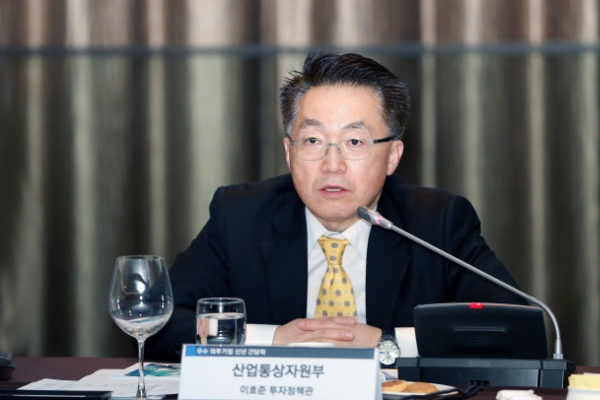 Korea vows better incentives to attract foreign companies with high-end technologies