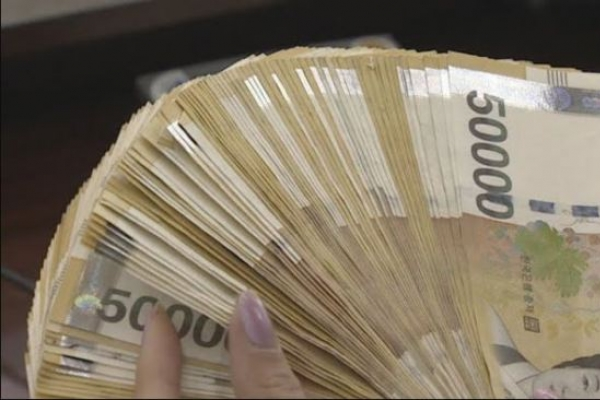 Number of fake banknotes hits 20-yr low in 2018