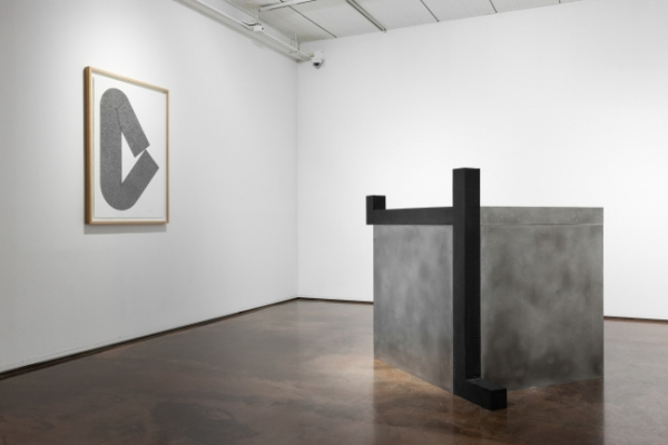 First-generation Korean sculptor Um Tai-jung's works on view at Arario Gallery