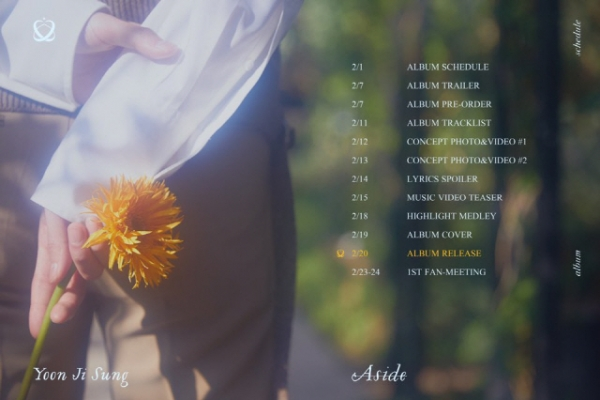 Yoon Ji-sung gears up for solo debut