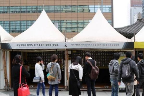Seoul to set up Sewol commemorative site at Gwanghwamun Square