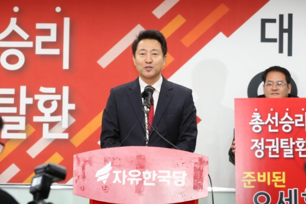 Ex-Seoul Mayor Oh Se-hoon joins bid for opposition party leadership