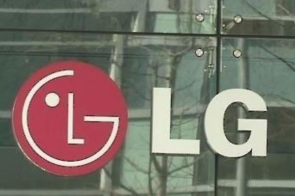 LG Uplus fined W3.1b for tax evasion