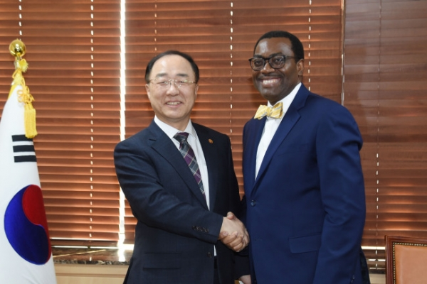 African Development Bank calls for cooperation with S. Korea in tech, agriculture, energy