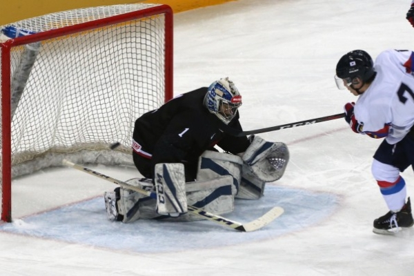 Host S. Korea blanks Japan at men's hockey tournament