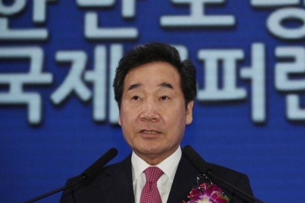 S. Korean PM expects 2nd US-NK summit to deliver concrete results