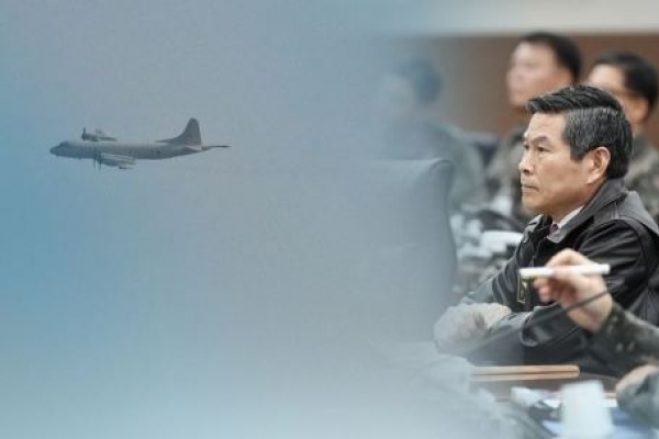 S. Korea denies media report on lodging of additional protests over Japanese aircraft's flyby