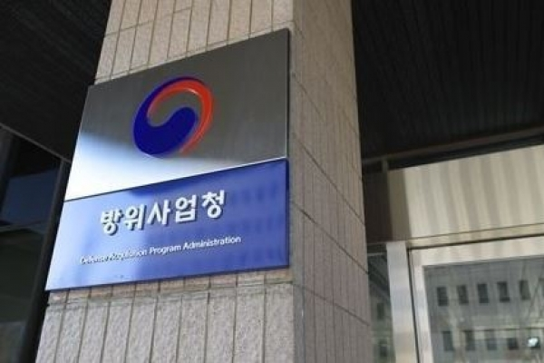 Korea to launch negotiations on aircraft swap deal with Spain
