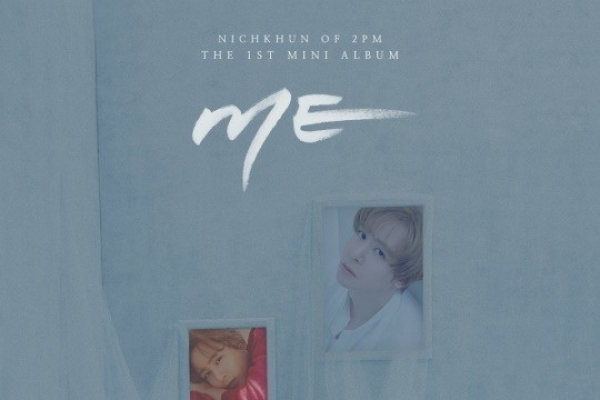 Nichkhun's 1st solo record in Korea to be released on Feb. 18