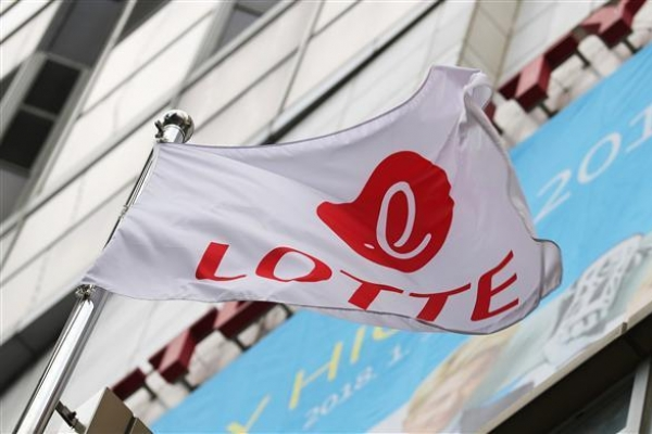 Lotte Capital to start preliminary bidding process Tuesday