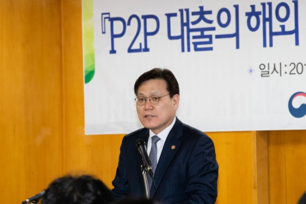 S. Korea seeks to build legal frame for fast-growing P2P lending market