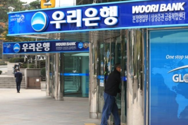 Woori Bank's net profit surges 33% in 2018
