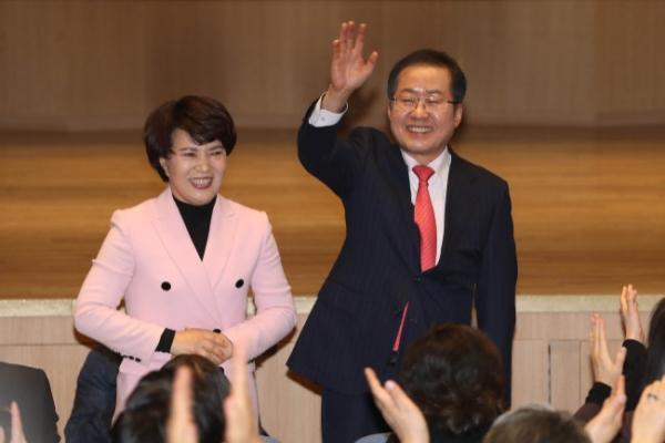 Ex-main opposition party leader Hong withdraws party leadership bid