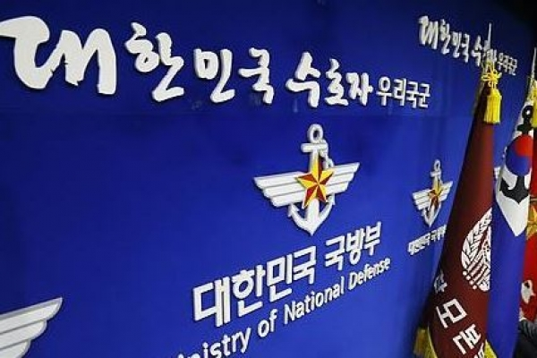 S. Korea ditches plan for new military command amid peace efforts