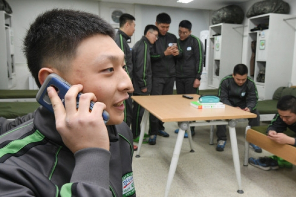 [Feature] Mobile phones in barracks: Soldiers no longer under total control
