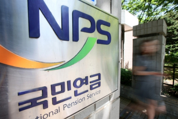 NPS pressure to expand dividends draws mixed reactions