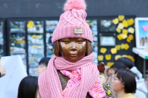 Korea's parliament speaker stands by call for Japanese emperor's apology over comfort women
