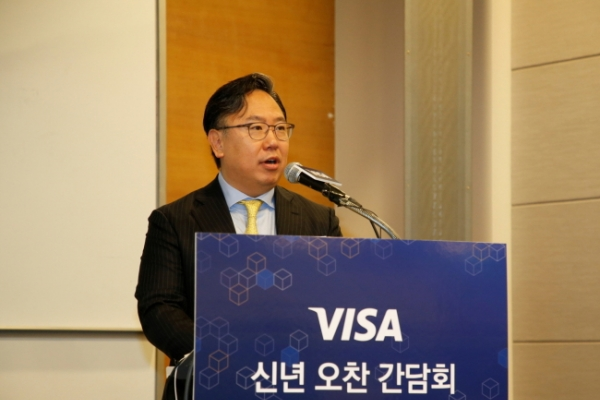 Visa to open innovation center in Korea as part of global fintech push