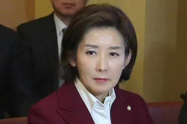 S. Korea, US lawmakers meet ahead of 2nd Trump-Kim summit