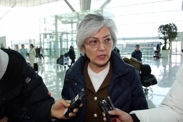 Foreign ministers of S. Korea, Japan to meet in Germany this week