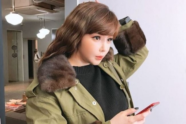 Park Bom returns to K-pop stage in March