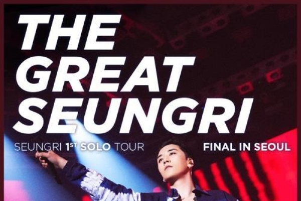 BIGBANG's Seungri apologizes over club scandal