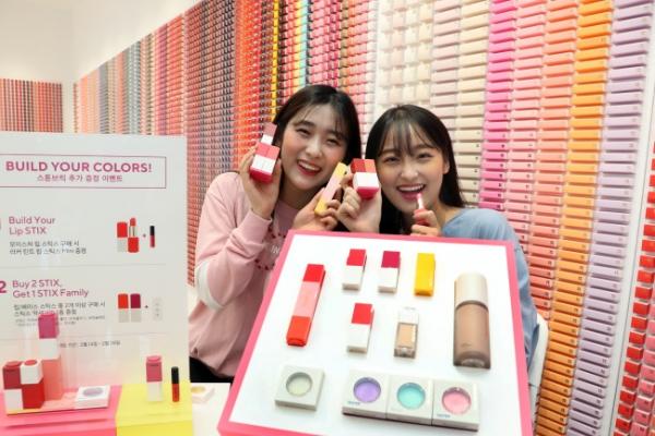 [Photo News] Build colors