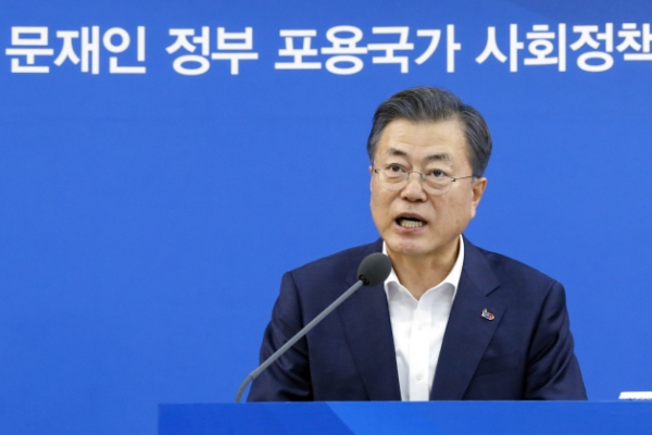 Moon reiterates vision for 'inclusive state'