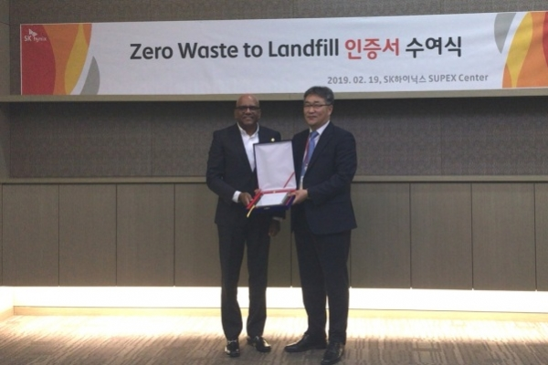 SK hynix makes Zero Waste to Landfill list