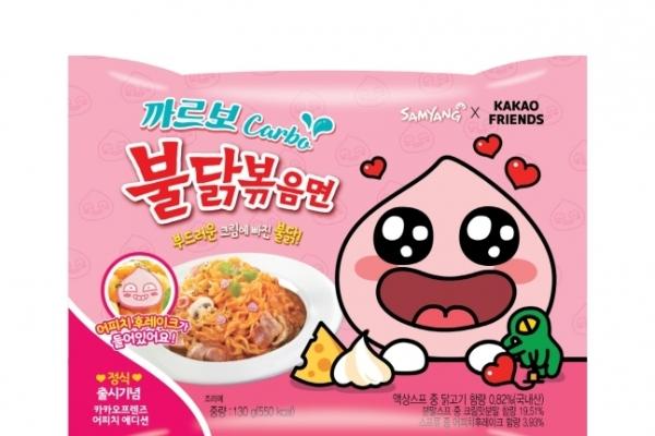[Weekender] Korean food industry falls in love with cheese